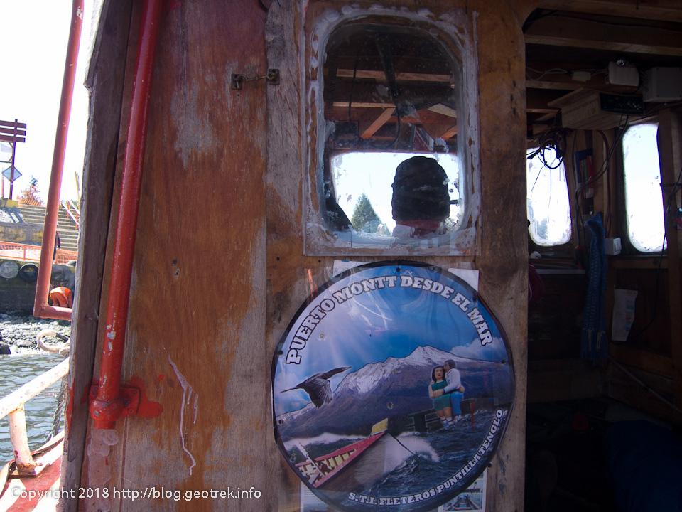 171124テングロ島への渡し船