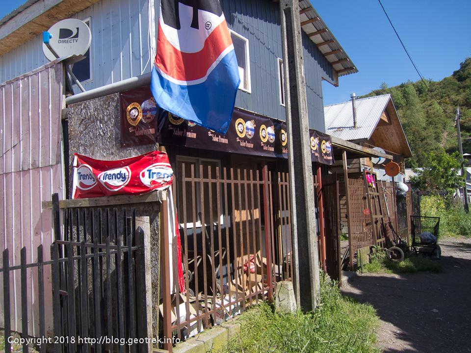 171124 テングロ島の万事屋