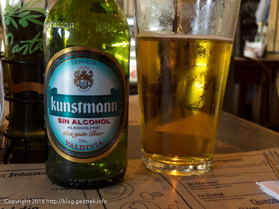 171125 ノンアルコールビール