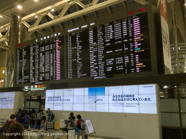 171111成田空港出発ロビー