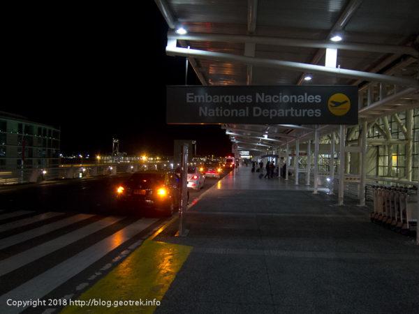 171116 未明のサンティアゴ国際空港
