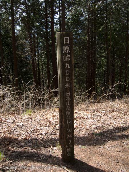 180401 日原峠