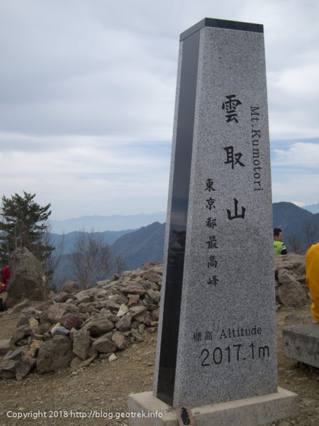 180512 雲取山山頂
