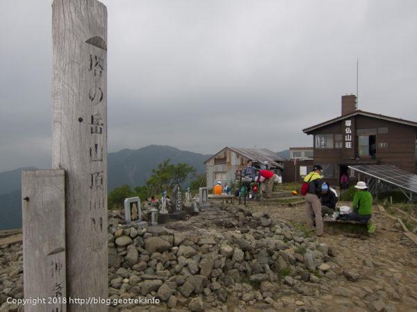 180526 塔ノ岳山頂