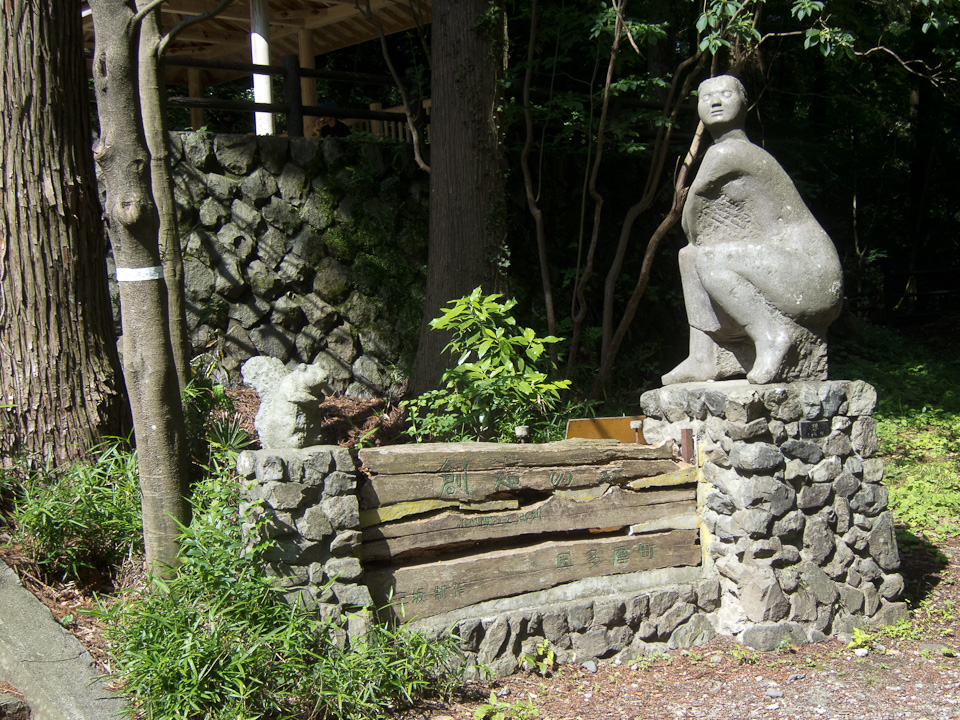 180609 鋸尾根登山口の愛宕神社