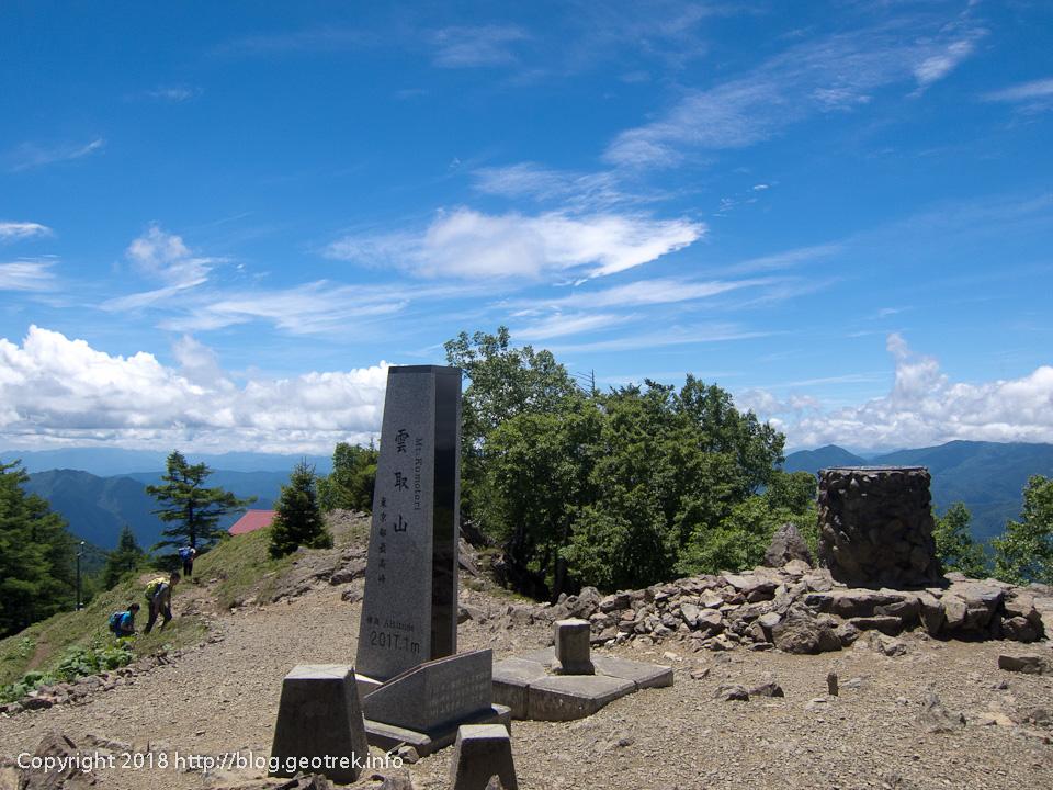 180630 雲取山山頂