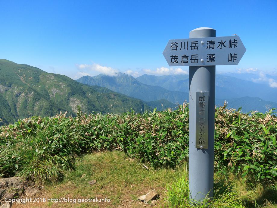 180714 武能岳山頂