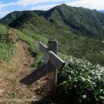 国境稜線行けるの!?~白砂山(1)