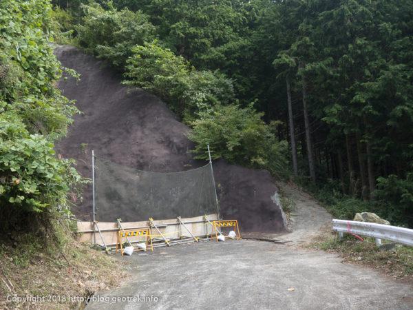 180923 林道扇山線の終点