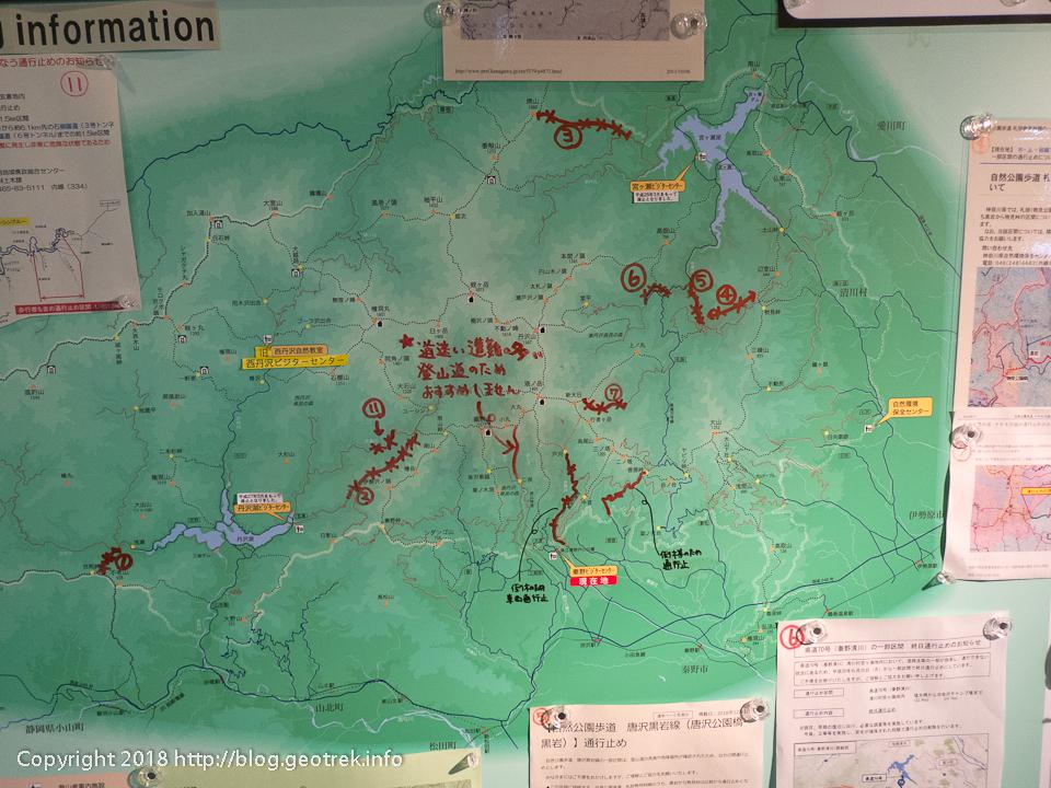 181003 秦野ビジターセンターの丹沢の地図