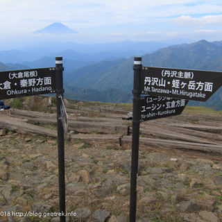 181003 塔ノ岳山頂