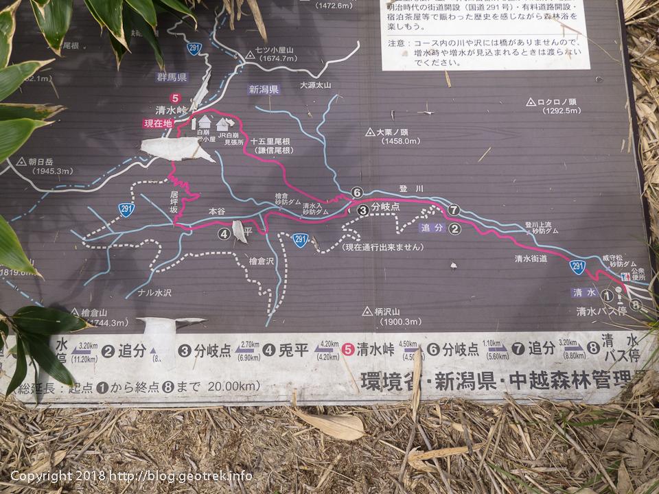 181013 清水峠の地図