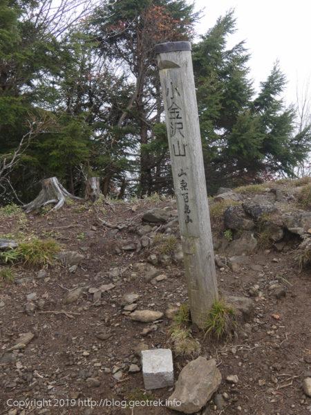 181020 小金沢山山頂