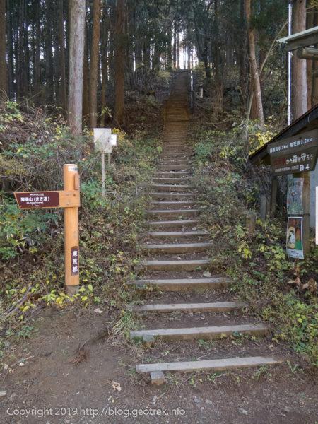 181127 和田峠から陣馬山への登り