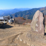 Tokyo八峰マウンテントレイル試走