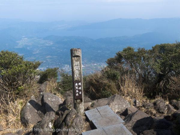 190223 開聞岳山頂