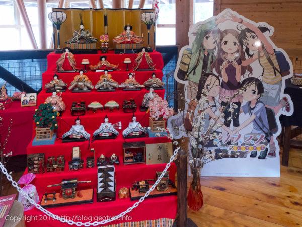 雛壇とヤマノススメ