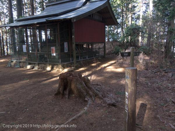 惣岳山山頂、青渭神社