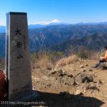 富士山の展望台、大岳山~奥多摩・大岳山から瀬音の湯