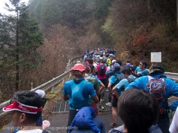 登山口の渋滞