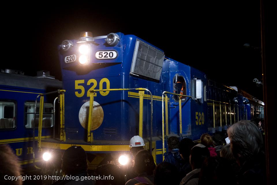 インカレールの列車がやってきた