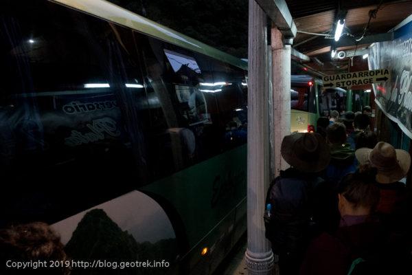 190501 マチュピチュに向かうバスに乗る