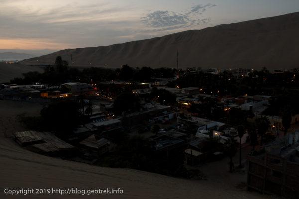 夜明け前のワカチナの街