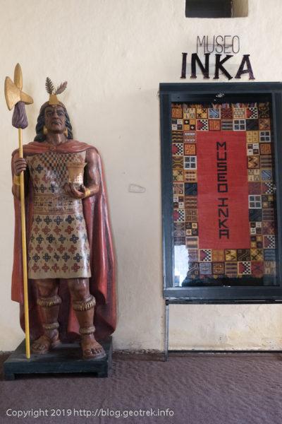 190502インカ博物館・皇帝