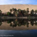 夜明けの砂丘・ワカチナ~ペルーの旅(4)