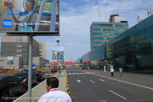 190505ホルヘ・チャベス国際空港