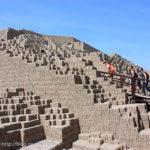 リマ市内をぶらぶら~ペルーの旅(18)