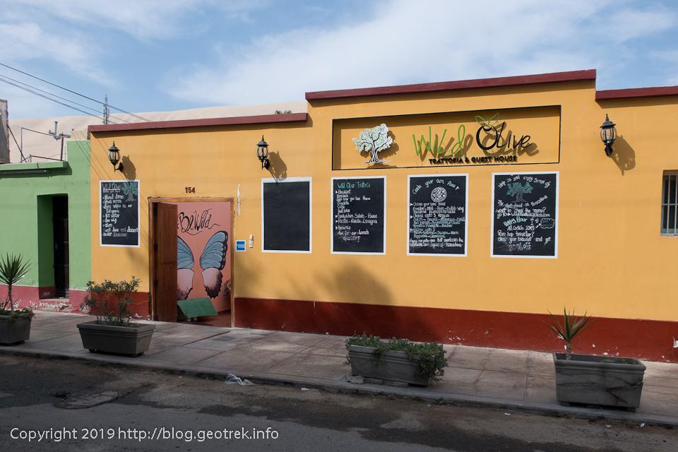 Wild Oliveゲストハウス