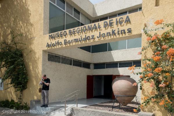 Adolfo Bermudez Jenkins博物館
