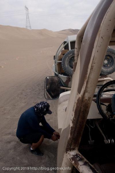 砂丘に向かう