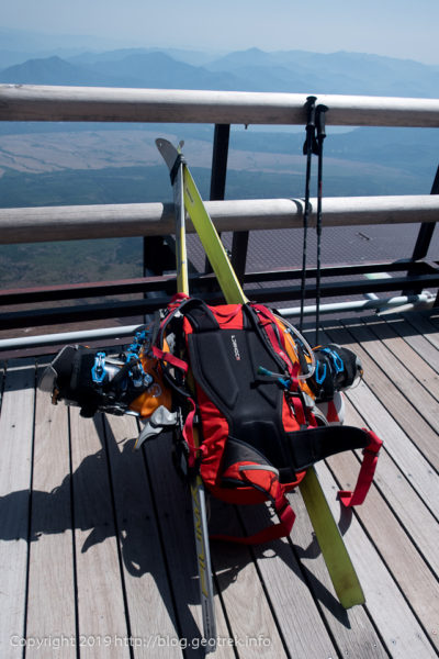 190526 富士山に登るための本日の装備