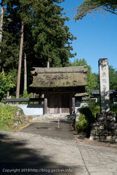 190616広徳寺