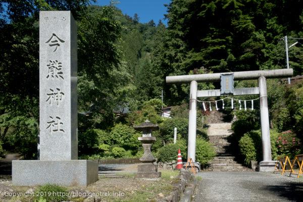 190616 今熊神社
