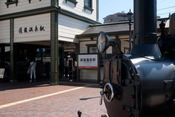190624 道後温泉駅