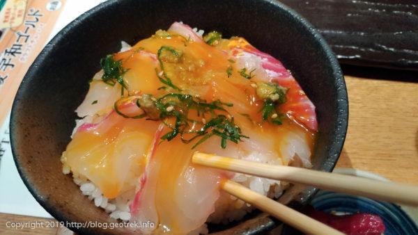 190624 魚武、鯛飯