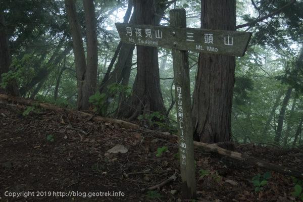 190901 ハセツネ40km地点