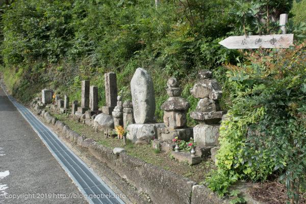 190920 広沢寺へ左折
