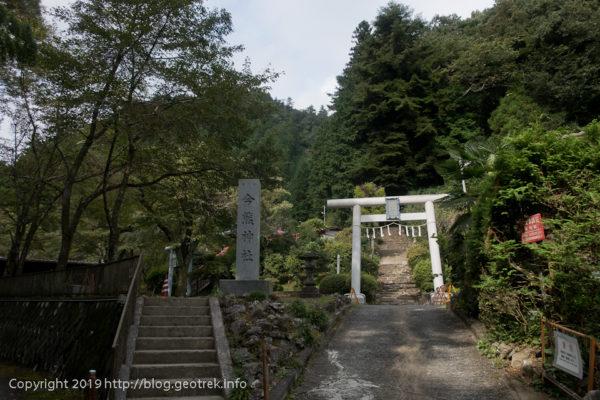 190920 今熊神社