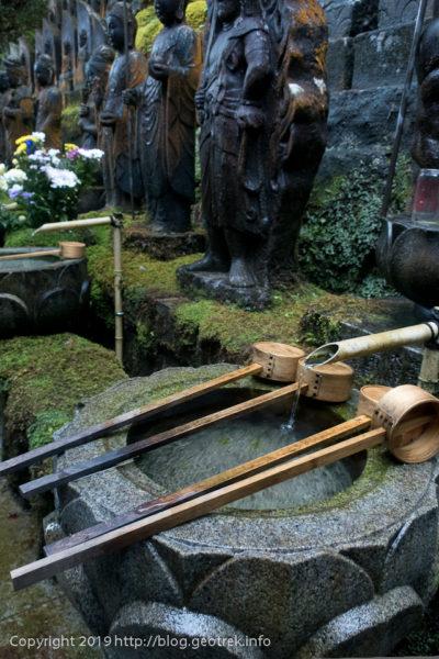 191022 三瀧寺の手水鉢