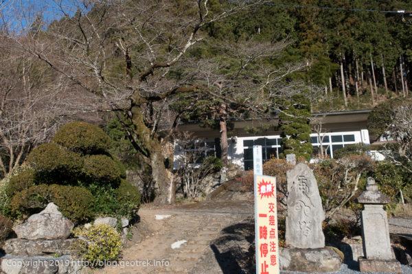 200104 惣岳山登山口