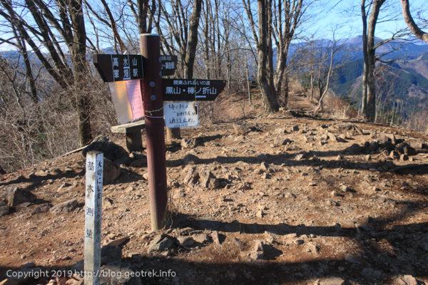 200104 岩茸石山山頂