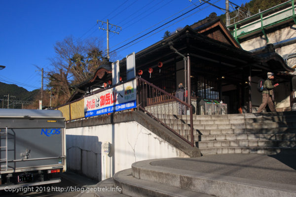 200104 御嶽駅