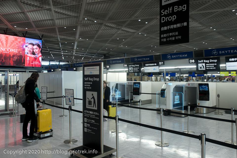 200116 成田空港KLMチェックイン