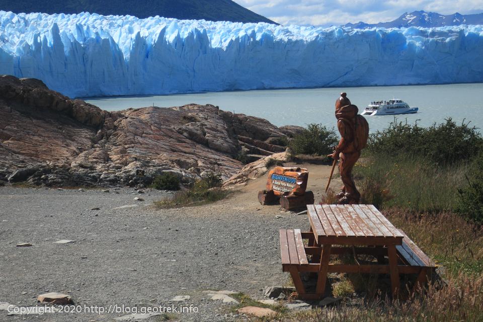 200121 ペリト・モレノ氷河の船を待つ