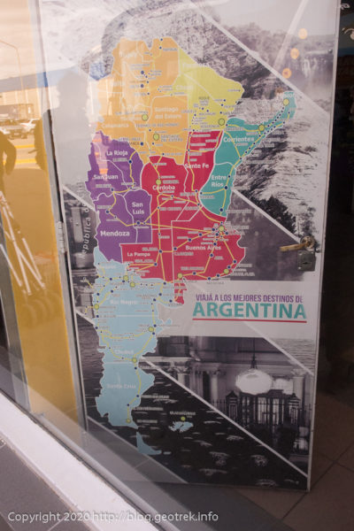 20122 リオ・ガジェゴスに到着