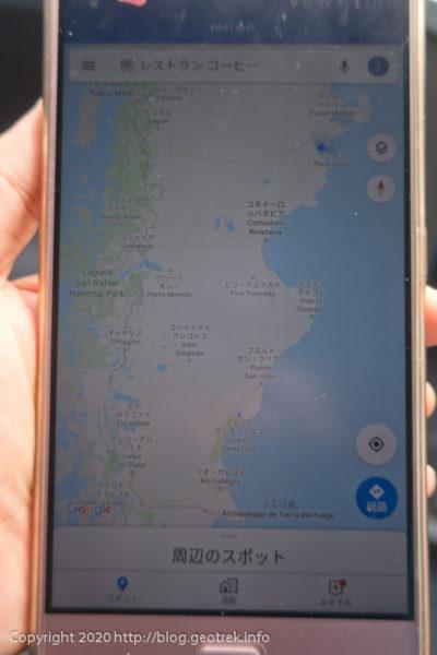 200123 google mapで現在地を確認